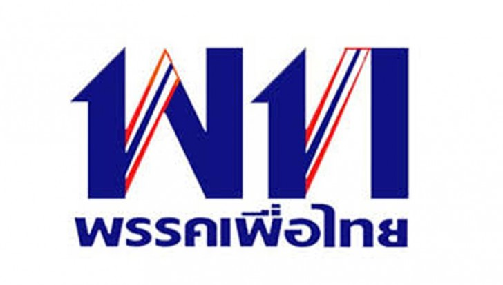 Pheu Thai Party From: Thai PBS