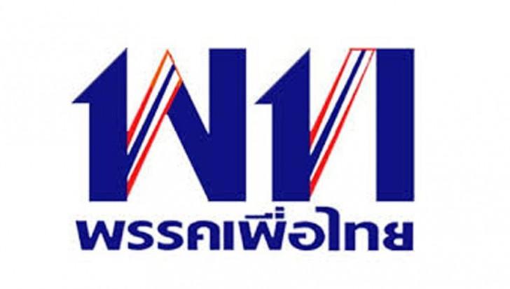 Pheu Thai Party From: Thai PBS