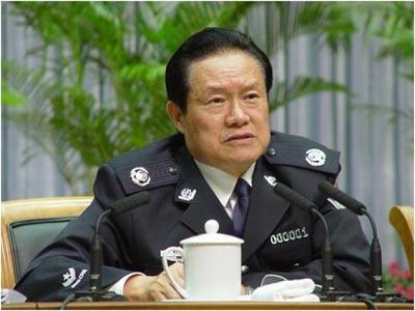 Zhou Yongkang in his days of glory. Known as an unscrupulous man with traits of a desperado, Zhou once presided over the powerful Central Politics and Law Commission (CPLC) and rode roughshod over his opponents. Note his badge number. Copyright: South China Morning Post